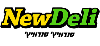 ניו דלי - סנדוויץ' סנדוויץ' האתר הרשמי